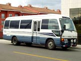 Coaster Bus - Costa Rica Car Rentals