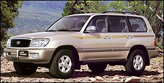 Largest Land Cruiser - Costa Rica Car Rentals